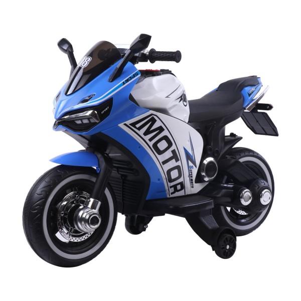 Kikkaboo Акумулаторен мотор Windy Blue