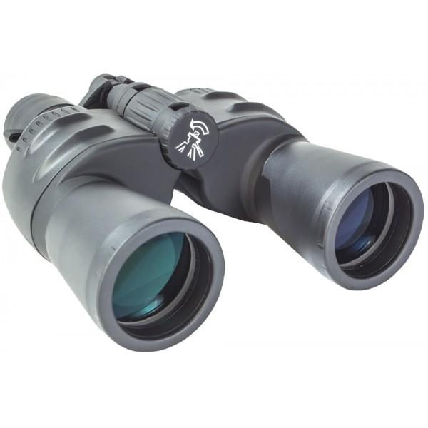 Bresser Spezial Zoomar 7–35x50 Binoculars