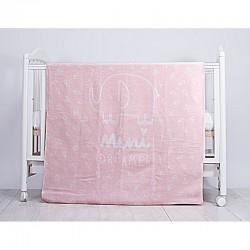 Kikkaboo Бебешко одеяло Mini Dreamer