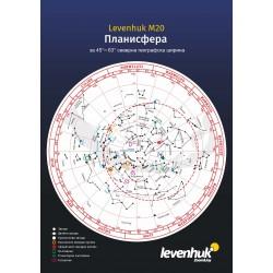 Голяма планисфера Levenhuk M20