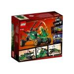 Lego Ninjago Похитител в джунглата