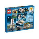 Лего Сити Космическа база
