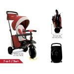 Smart Trike Сгъваема триколка червена