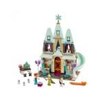 Lego princes -празненството в замъка на Арендел