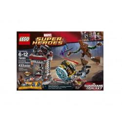Лего Супер Хироус Пазители на галактиката мисия бягство