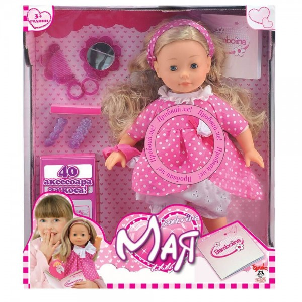 BAMBOLINA Кукла Мая 40см