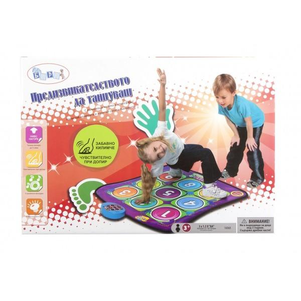 Танцувално килимче Предизвикателството да танцуваш