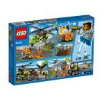 Лего Сити Хеликоптер за доставки
