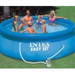 Easy Set басейн с филтърна помпа 396 см