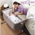 Сгъваемо легло Next 2 Me Fuchsia