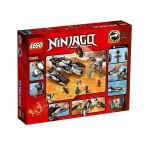 Лего Нинджаго Невидим ултра похитител