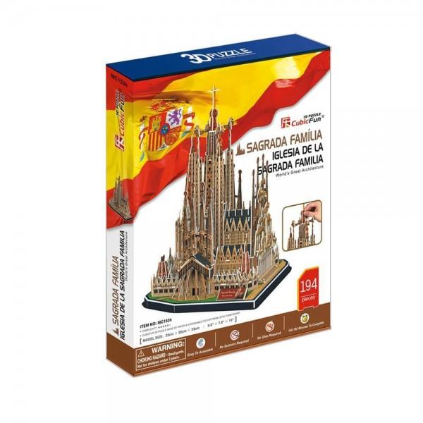 3D Пъзел Sagrada Família