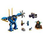 Lego Ninjago Електрическият робот на Jay