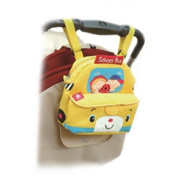 Детска раница School Bus