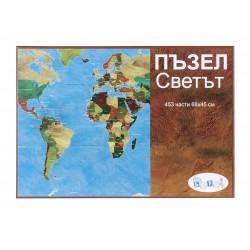 Пъзел карта Светът 453 части