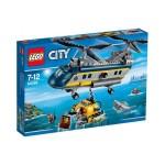 Лего Сити Дълбоководен хеликоптер
