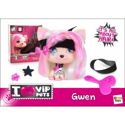 Модно Кученце Gwen