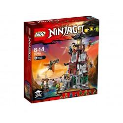 Лего Нинджаго Обсада на фара
