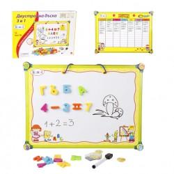 Двустранна детска дъска за писане